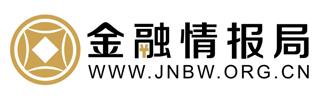 中国金融情报局网