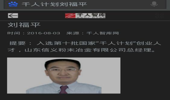 美籍华人科学家不明身亡至今无果